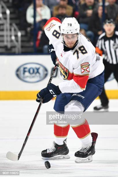 Maxim Mamin of the Florida Panthers skates against the Columbus Blue Jackets on January 7 2018 at Nationwide Arena in Columbus Ohio