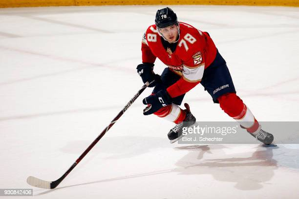 Maxim Mamin of the Florida Panthers skates for position against the New York Rangers at the BBT Center on March 10 2018 in Sunrise Florida