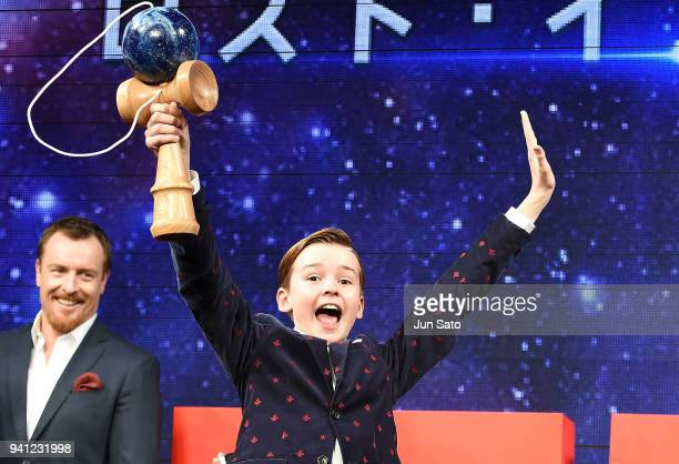Maxwell Jenkins attends the 'Lost In Space' premier event at Omotesando Hills on April 3 2018 in Tokyo Japan