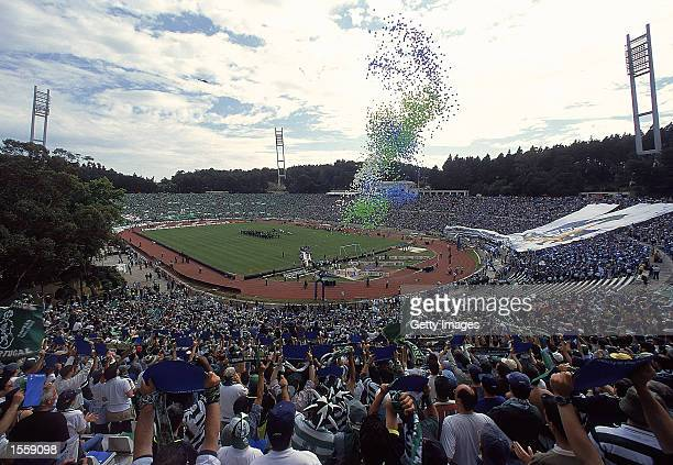 The atmosphere in the Estadio Nacional during the Portuguese Cup Final between Sporting Lisbon and FC Porto at the Estadio Nacional Portugal The game...