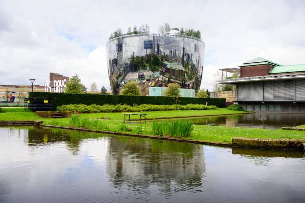NLD: Depot Of The Museum Boijmans Van Beuningen