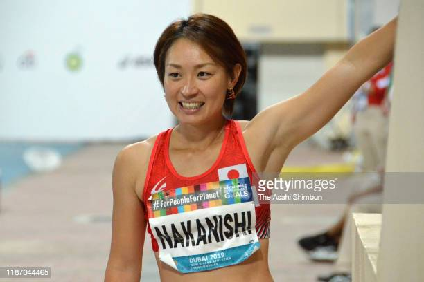 Maya Nakanishi of Japan waits in the Women's Long Jump T64 Final on day five of the World Para Athletics Championships at the Dubai Club for People...