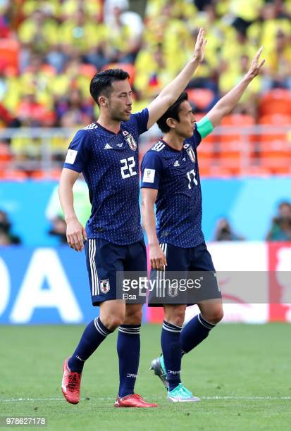 Maya Yoshida and Makoto Hasebe of Japan celebrate after the 2018 FIFA World Cup Russia group H match between Colombia and Japan at Mordovia Arena on...