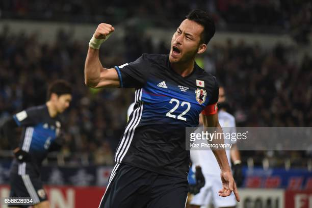 Maya Yoshida of Japan celebrates after scoring the teamfs fourth goal during the 2018 FIFA World Cup Qualifier match between Japan and Thailand at...