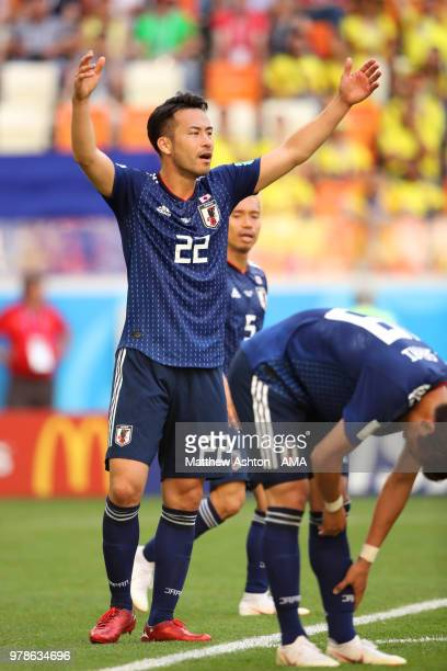 Maya Yoshida of Japan celebrates at the end of the 2018 FIFA World Cup Russia group H match between Colombia and Japan at Mordovia Arena on June 19...