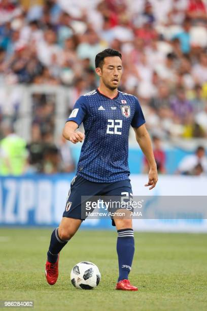 Maya Yoshida of Japan in action during the 2018 FIFA World Cup Russia group H match between Japan and Poland at Volgograd Arena on June 28 2018 in...