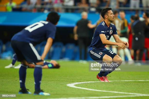 Maya Yoshida of Japan looks dejected at the end of the 2018 FIFA World Cup Russia Round of 16 match between Belgium and Japan at Rostov Arena on July...