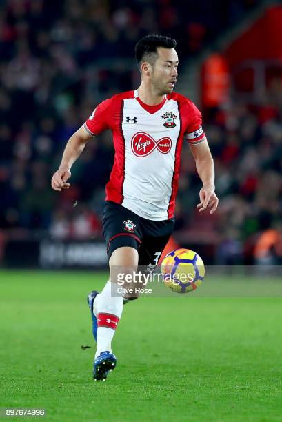 Maya Yoshida of Southampton in action during the Premier League match between Southampton and Huddersfield Town at St Mary's Stadium on December 23...