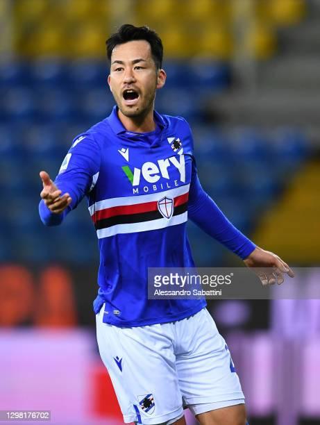 Maya Yoshida of U.C. Sampdoria reacts during the Serie A match between Parma Calcio and UC Sampdoria at Stadio Ennio Tardini on January 24, 2021 in...