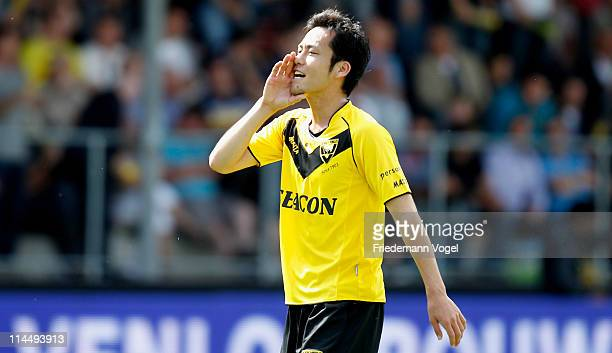 Maya Yoshida of Venlo reacts during the Dutch Eredivise Play Off match between VVV Venlo and FC Volendam at Seacon Stadion de Koel on May 22 2011 in...