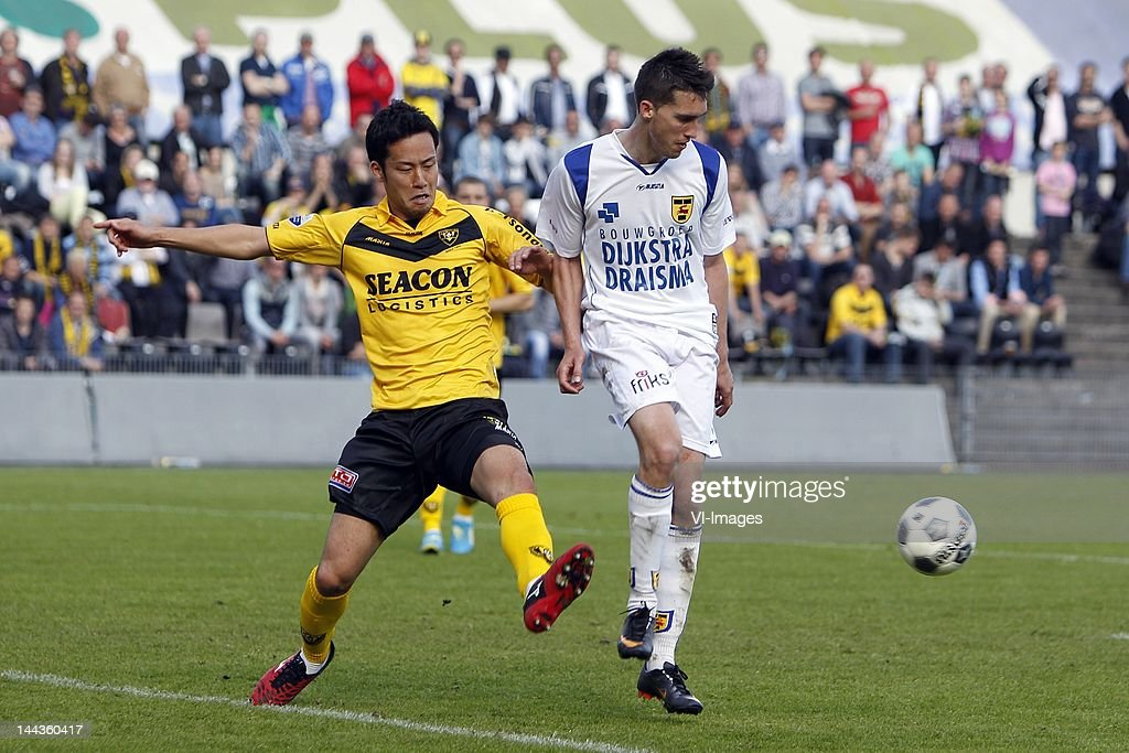 Maya Yoshida Of Vvv Venlo Martijn Barto Of Sc Cambuur During The News Photo Getty Images