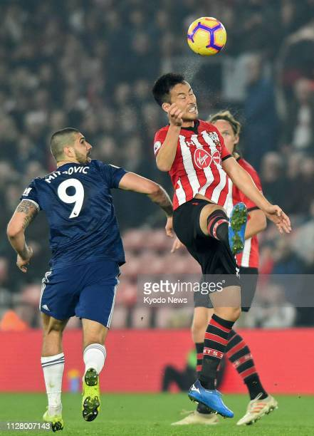 Maya Yoshida plays in Southampton's 20 win at home to Fulham in English Premier League football on Feb 27 2019 ==Kyodo