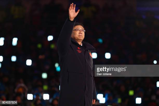 Mayor of Beijing Chen Jining participates in the Olympic flag handover ceremony during the Closing Ceremony of the PyeongChang 2018 Winter Olympic...