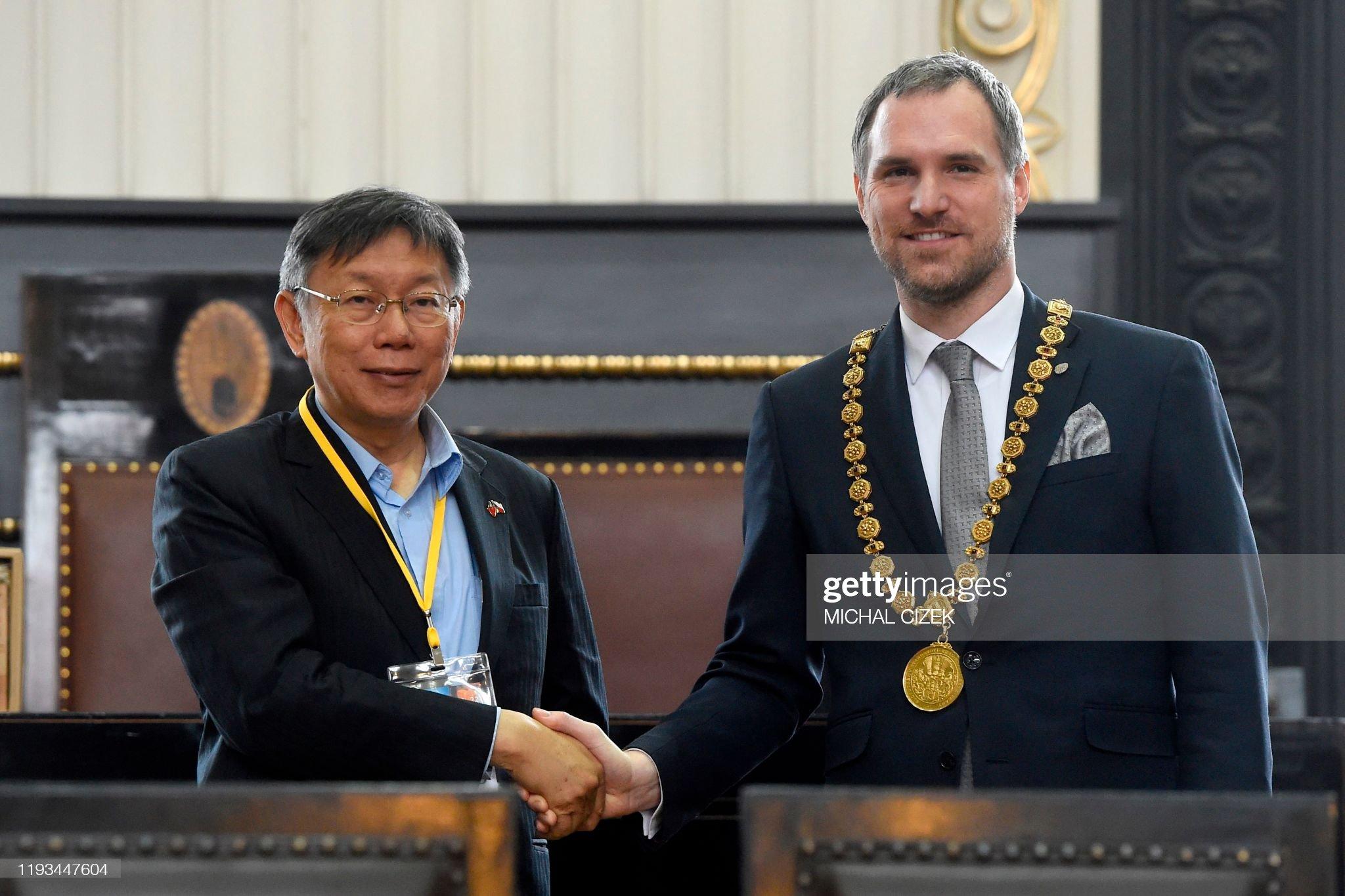 CZECH-TAIWAN-POLITICS-DIPLOMACY : News Photo