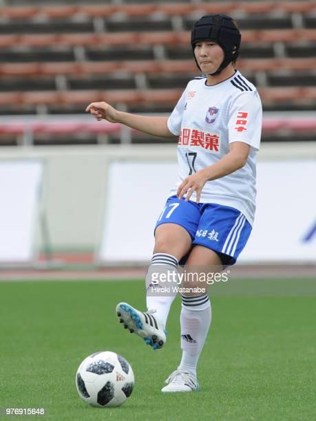 Mayu Kubota of Albirex Niigata Ladies in action during the Nadeshiko Cup match between Urawa Red Diamonds Ladies and Albirex Niigata Ladies at Komaba...