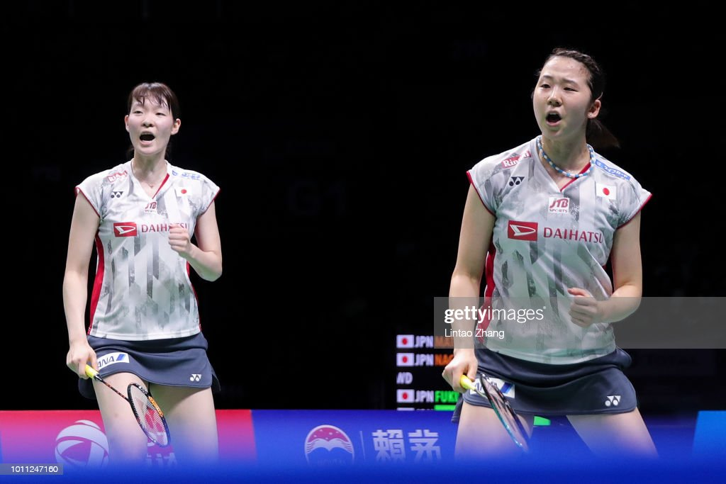 Total BWF World Championships 2018 - Day 7 : News Photo
