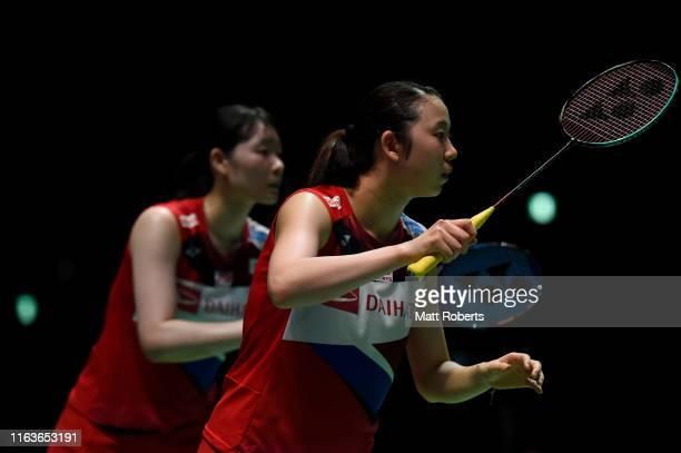 Mayu Matsumoto and Wakana Nagahara of Japan compete against Yulfira Barkah and Jauza Fadhila Sugiarto of Indonesia during day one of the Daihatsu...