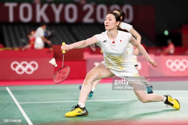 Mayu Matsumoto and Wakana Nagahara of Team Japan compete against Kim Soyeong and Kong Heeyong of Team South Korea during a Women's Doubles...