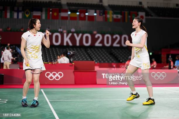 Mayu Matsumoto and Wakana Nagahara of Team Japan react as they compete against Kim Soyeong and Kong Heeyong of Team South Korea during a Women's...