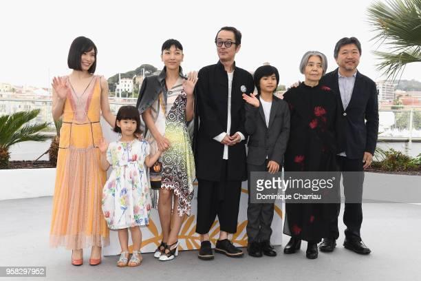 Mayu Matsuoka Miyu Sasaki Sakura Ando Lily Franky Jyo Kairi Kirin Kiki and director Hirokazu Koreeda attend the photocall for 'Shoplifters ' during...