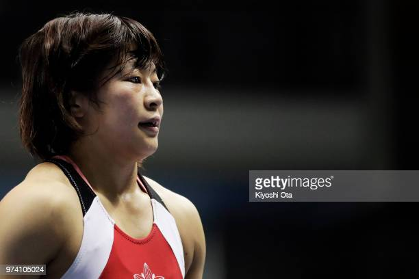 Mayu Mukaida reacts after winning the Women's 55kg final against Saki Igarashi on day one of the All Japan Wrestling Invitational Championships at...
