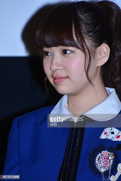 Mayu Ogasawara of Japanese girl group NMB48 attends Kyoto International Film Festival on October 19 2014 in Kyoto Japan