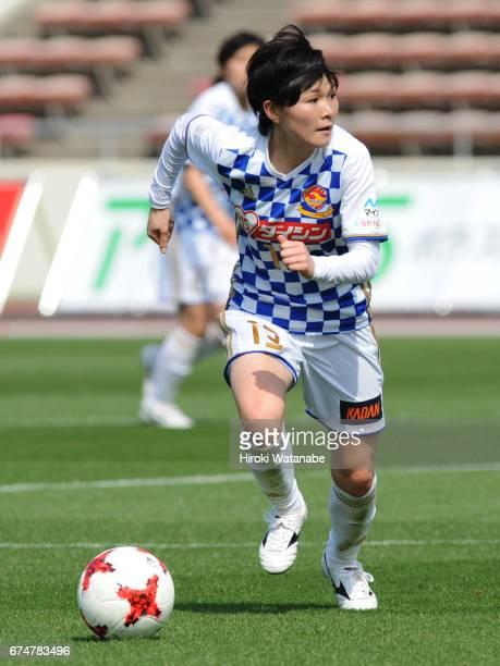 Mayu Sasaki of Mynavi Vegalta Sendai Ladies in action during the Nadeshiko League match between Urawa Red Diamonds Ladies and Mynavi Vegalta Sendai...