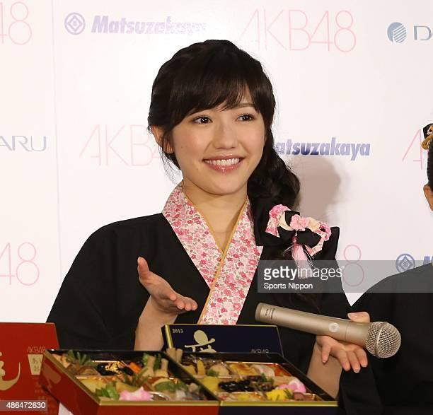 September 21:Mayu Watanabe of AKB 48 attends the Daimaru-Matuzakaya press conference on September 21, 2014 in Tokyo, Japan.