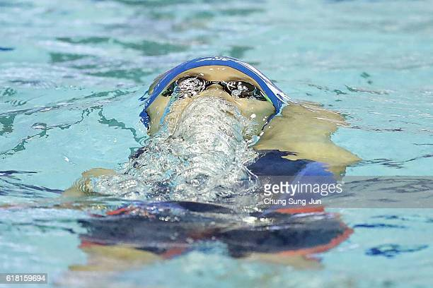 Mayuko Gotou of Japan competes in the Women's 100m Backstroke heats on the day two of the FINA Swimming World Cup 2016 Tokyo at Tokyo Tatsumi...