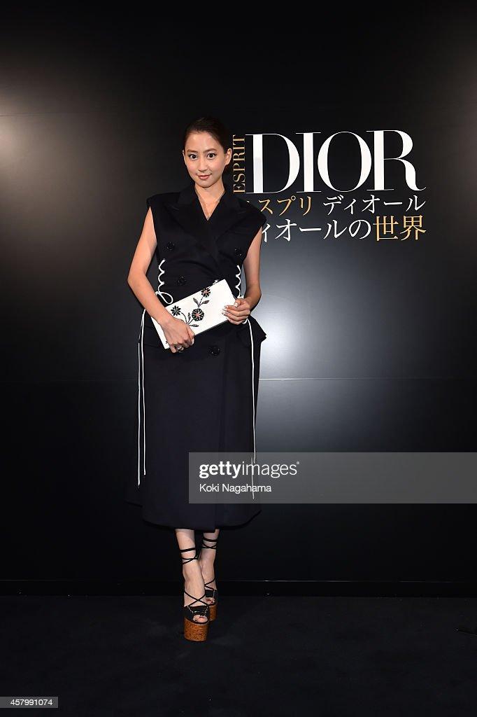 Esprit Dior Opening Reception
