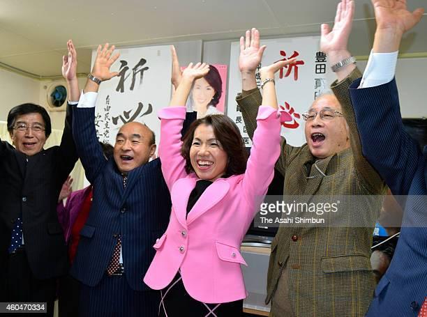 Mayuko Toyota of the Liberal Democratic Party makes banzai cheers to celebrate her win in the Saitama No4 constituency on December 14 2014 in Niiza...