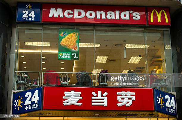 McDonald's fast food restaurant in Shanghai China on February 18 2011