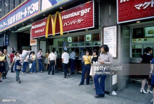 McDonalds in Japan circa 1973 in Japan.
