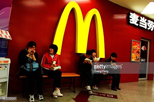 McDonald's is growing up fast in China and by the end of 2008 is expected to have 1000 restaurants in Mainland China