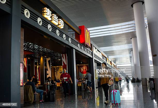 McDonald's restaurant in Hangzhou subway station McDonald's says it will no longer sell food made from chickens raised with certain types of...