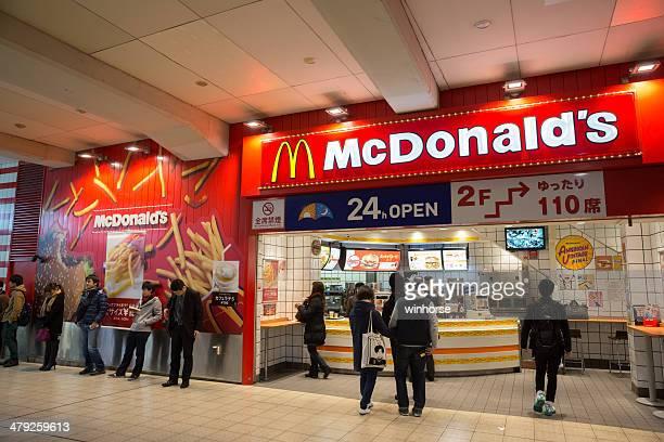 McDonald's restaurant in Japan