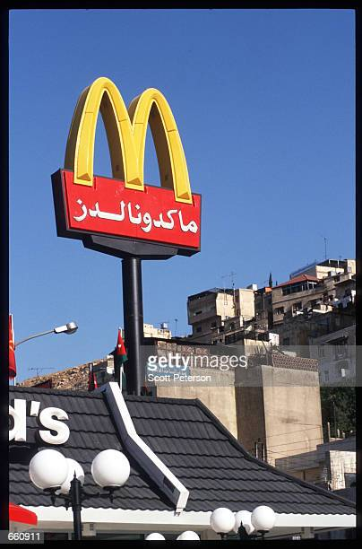 McDonald's restaurant sits in the middle of downtown May 17 1998 in Amman Jordan Still a teenager when crowned in 1952 King Hussein has led the young...