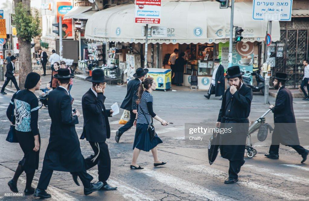 Mea Shearim Neiborhood in Jerusalem : Stock Photo