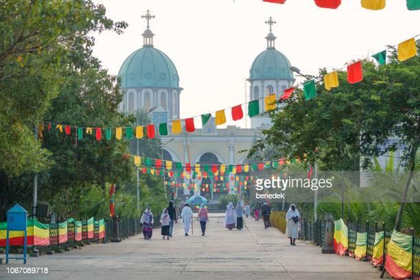 catedral de medhane alem en etiopía addis abeba - etiopía fotografías e imágenes de stock