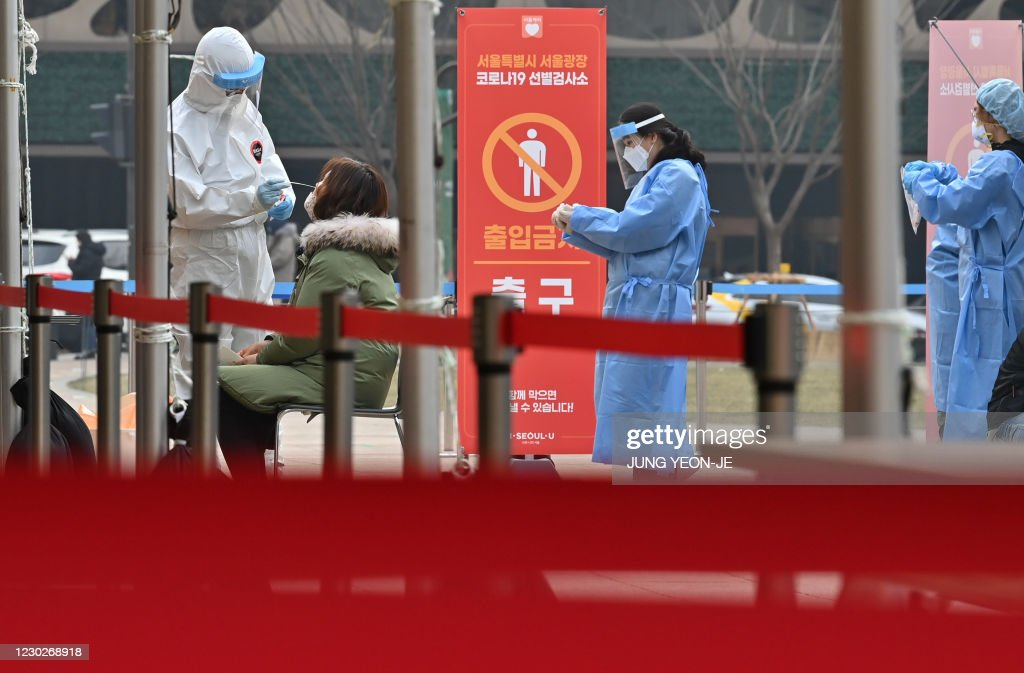 SKOREA-health-virus : News Photo