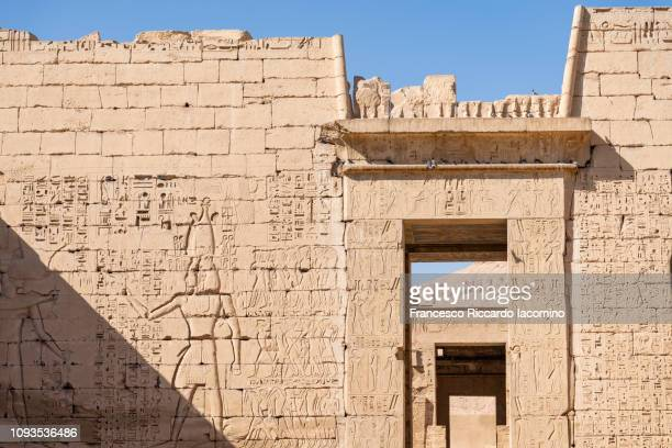 Medinet Habu Temple faciade, Luxor