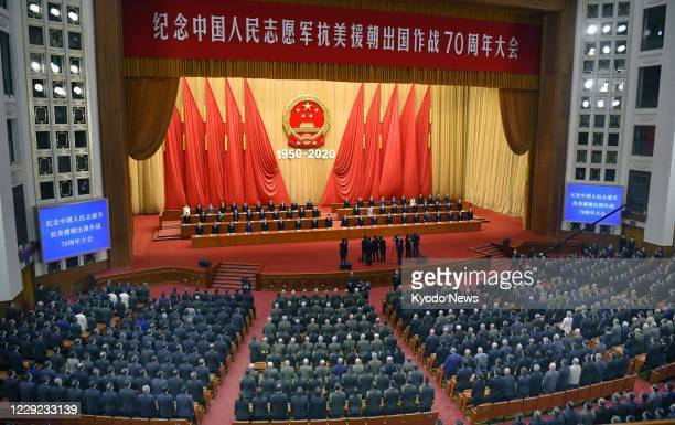 Meeting commemorating the 70th anniversary of China's entry into the Korean War is held at the Great Hall of the People in Beijing on Oct. 23, 2020.
