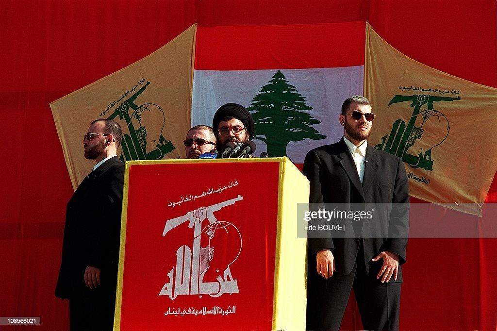 Meeting of Hezbollah in Bint Jbeil, Lebanon on May 26th, 2000. : News Photo