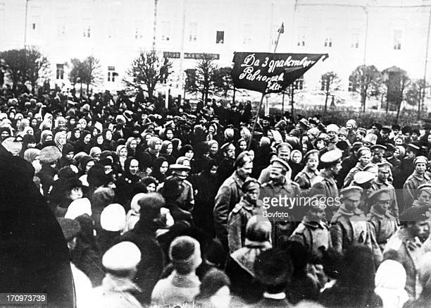 Meeting of tver workers during the february revolution in 1917