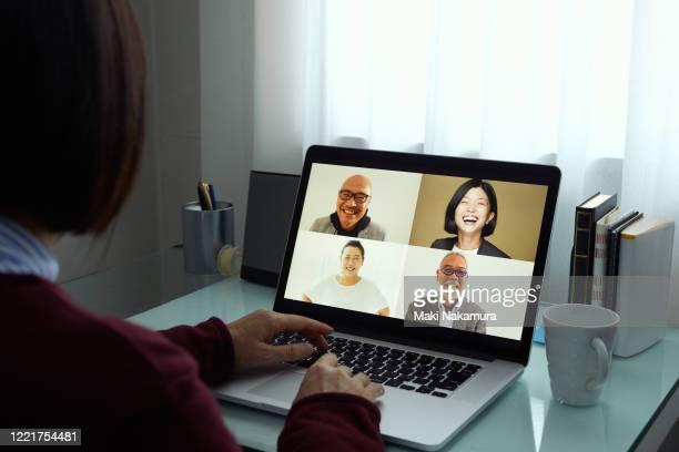 meeting online - 在宅勤務 ストックフォトと画像