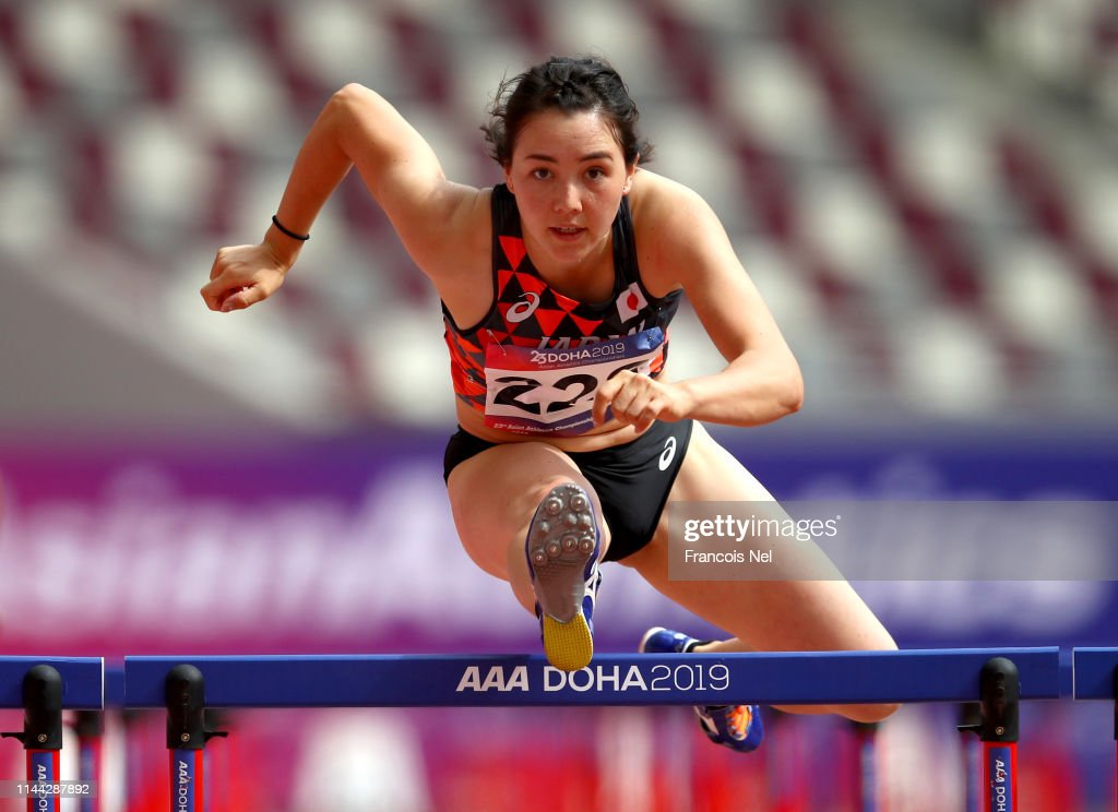QAT: 23rd Asian Athletics Championships - Day Two