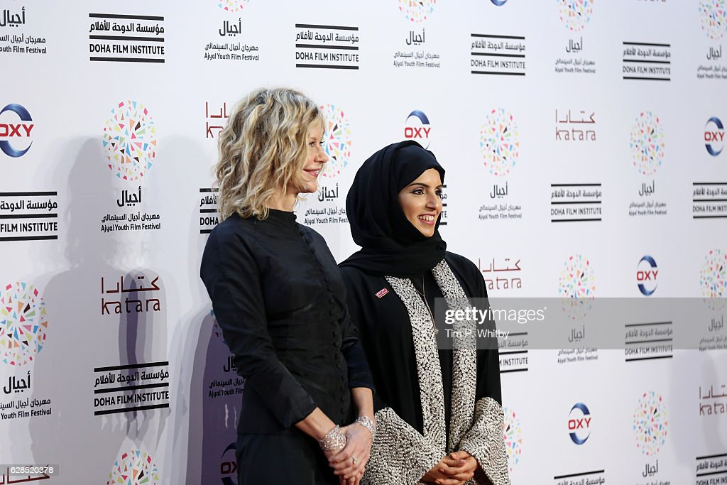 Ajyal Youth Film Festival 2016: Day 6 : News Photo