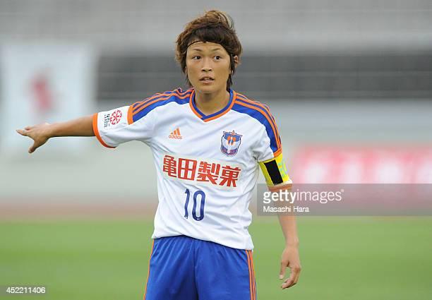 Megumi Kamionobe of Albirex Nigata looks on during the Nadeshiko League 2014 match between Urawa Reds Ladies and Albirex Niigata Ladies at Urawa...