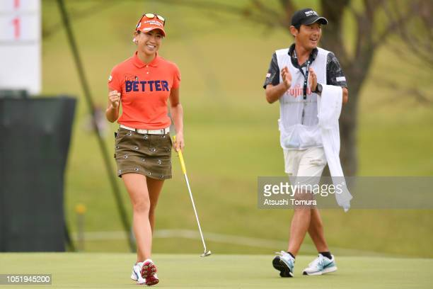 Megumi Kido of Japan celebrates after making her birdie putt on the 18th hole during the first round of the Fujitsu Ladies at Tokyu Seven Hundred...