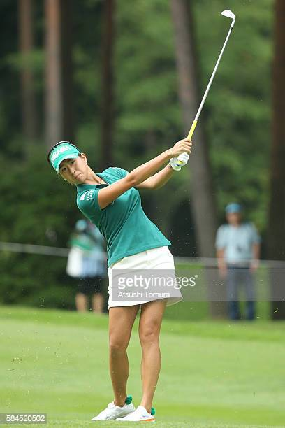 Megumi Kido of Japan hits her second shot on the 2nd hole during the first round of the Daito Kentaku Eheyanet Ladies 2016 at the Narusawa Golf Club...
